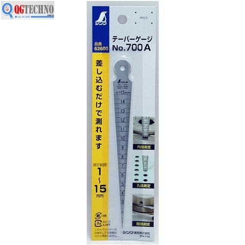 thuoc-khe-115-mm-no-700a-shinwa-62600