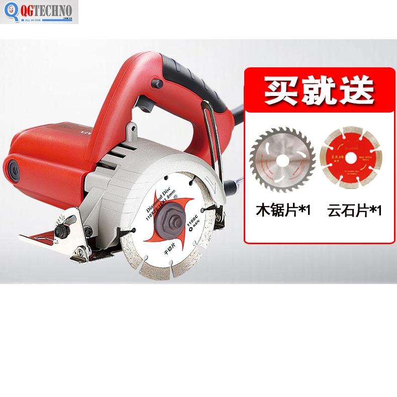 125mm-may-cat-tuong-1800w-ken-4125