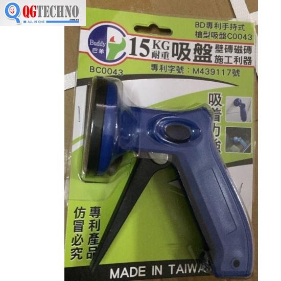 15kg-tay-cam-hit-kinh-buddy-1-chau-bc0043