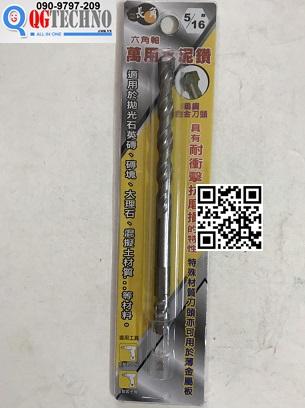 mui-khoan-betong-dau-gai-luc-giac-5-16-8.0-mm-la0022-buddy.
