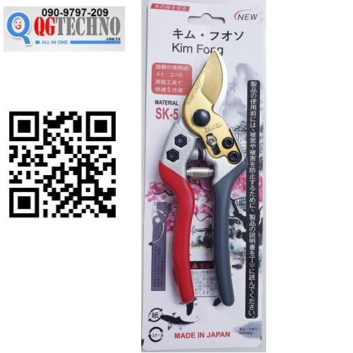 keo-cat-canh-can-bac-cao-cap-nhat-ban-200mm-8-kapusi-japan-k-0850-sao-chep