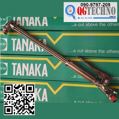 den-cat-gas-tanaka-50kg-dctnk2
