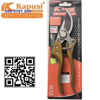 keo-cat-canh-can-vang-cao-cap-nhat-ban-200mm-8-kapusi-japan-k-0850