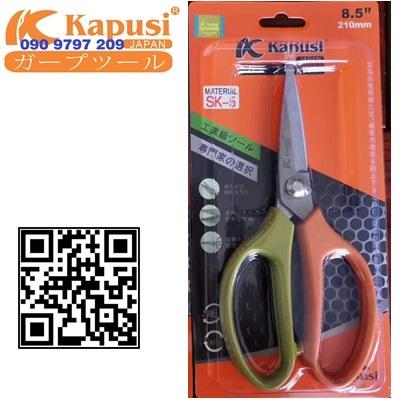 keo-da-nang-can-2-mau-xanh-cam-cao-cap-kapusi-k-0816