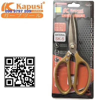 keo-da-nang-can-vang-cao-cap-kapusi-japan-k-0861