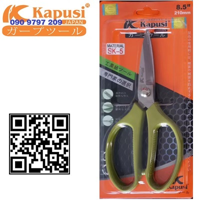 keo-da-nang-can-xanh-la-cay-cao-cap-kapusi-k-0816