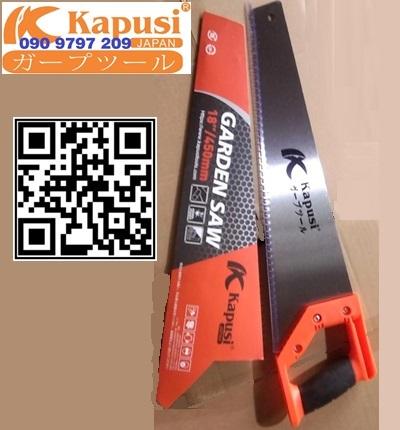 cua-la-sua-cua-cay-cao-cap-450mm-kapusi-k-8659
