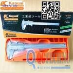 Thước Kẹp – Cặp Cơ Khí 1 Mét (1000mm) KAPUSI K-0120-1000