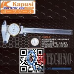 Thước Kẹp – Cặp Cơ Khí Có Đồng Hồ 1T5 (150mm) KAPUSI K-2907